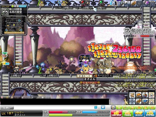 MapleStory 2012-04-03 00-06-23-654