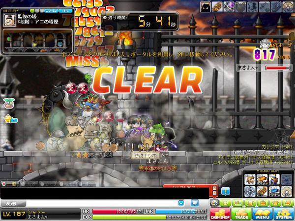 MapleStory 2012-04-04 00-22-18-911
