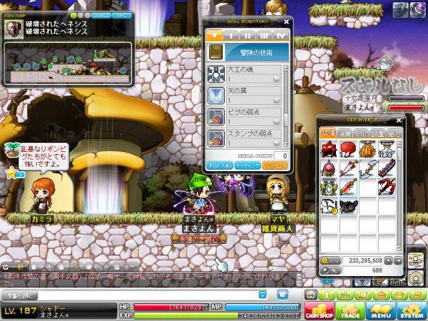 MapleStory 2012-04-04 00-01-35-766