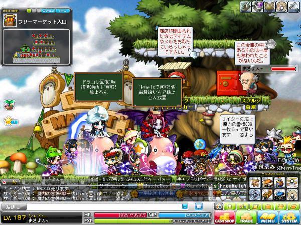 MapleStory 2012-04-04 19-30-37-720