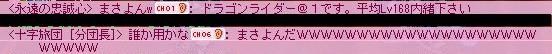 MapleStory 2012-04-05 21-14-09-885