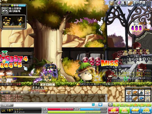 MapleStory 2012-04-05 22-00-01-766