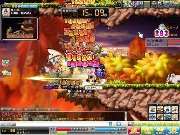MapleStory 2012-04-06 19-20-13-666