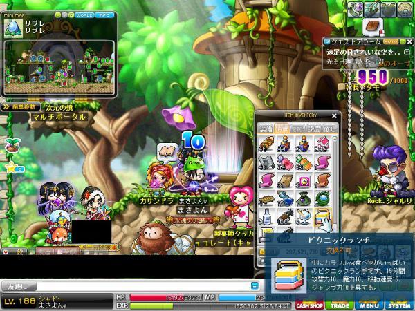 MapleStory 2012-04-06 21-28-44-539