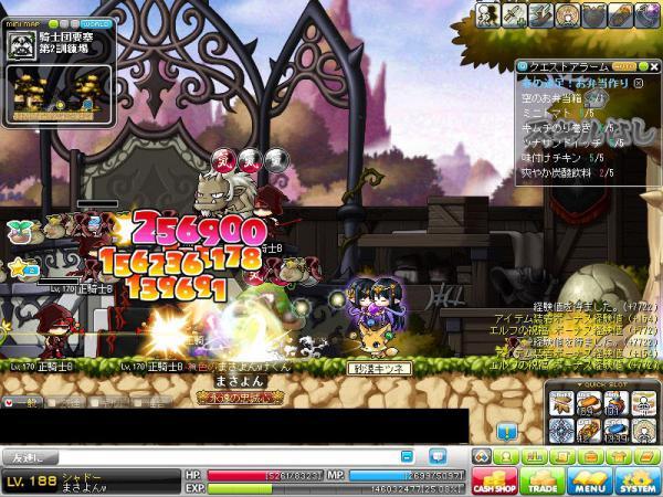 MapleStory 2012-04-06 21-16-44-510