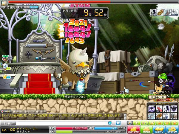 MapleStory 2012-04-07 15-07-41-157