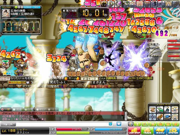 MapleStory 2012-04-07 21-12-48-978