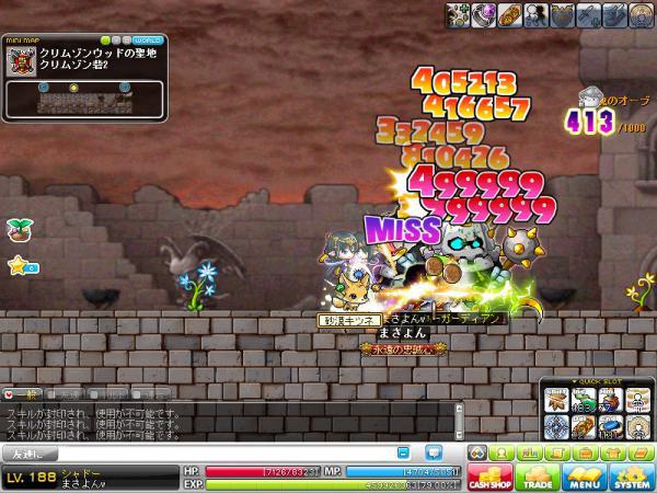 MapleStory 2012-04-08 01-42-10-538