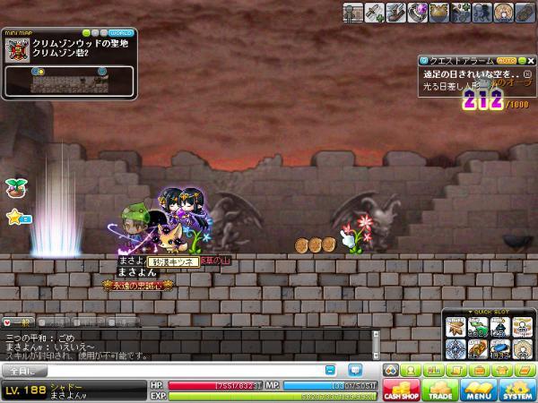 MapleStory 2012-04-08 15-06-41-672