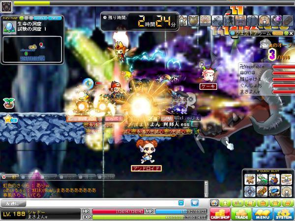 MapleStory 2012-04-08 09-16-42-378