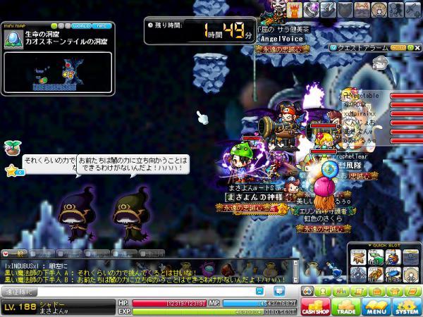 MapleStory 2012-04-08 09-51-40-545