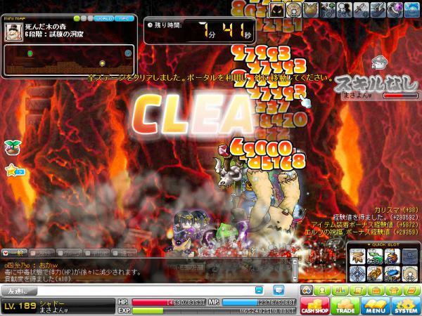 MapleStory 2012-04-10 22-01-13-112