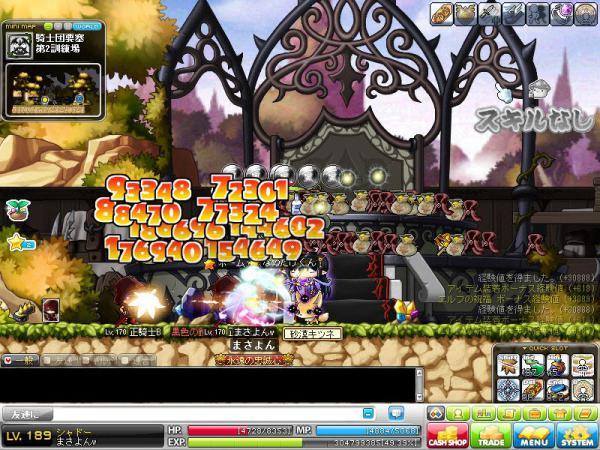 MapleStory 2012-04-13 22-58-56-685