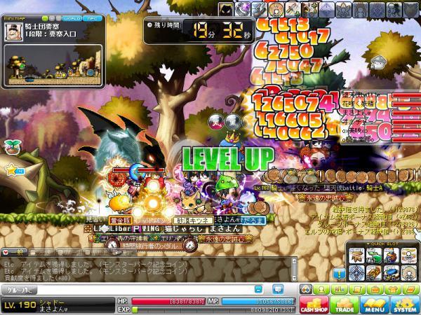 MapleStory 2012-04-14 01-08-00-780