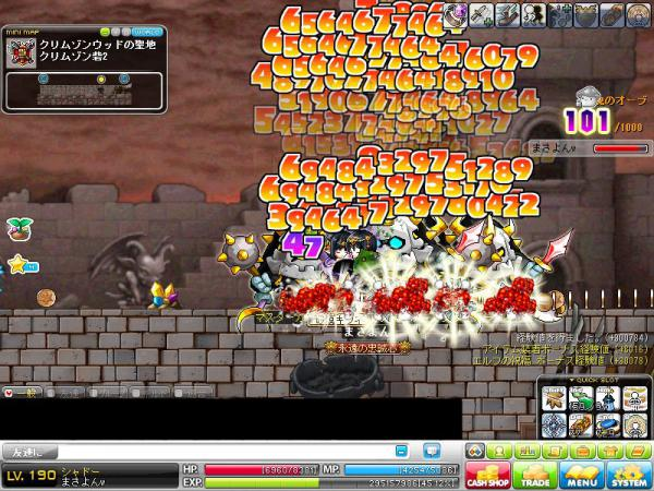 MapleStory 2012-04-14 03-07-46-302