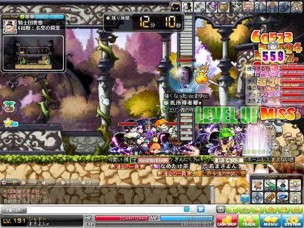 MapleStory 2012-04-14 17-05-19-628