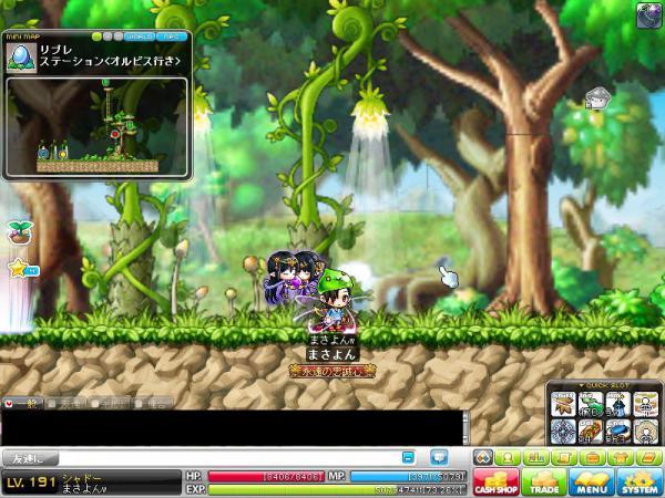 MapleStory 2012-04-14 21-57-15-541