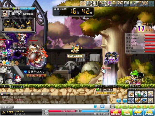MapleStory 2012-04-15 21-58-47-713