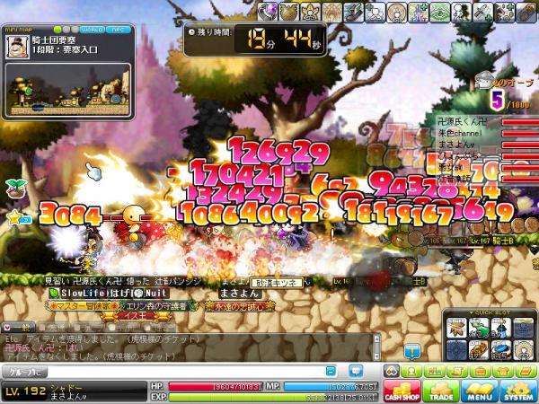 MapleStory 2012-04-15 21-28-00-043