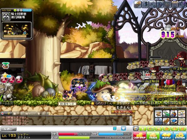 MapleStory 2012-04-17 17-45-02-481