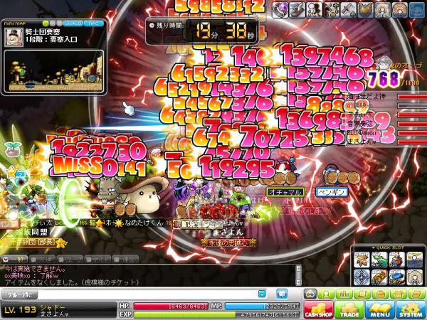 MapleStory 2012-04-18 23-43-46-899