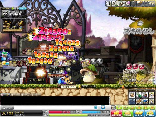 MapleStory 2012-04-18 23-56-58-427