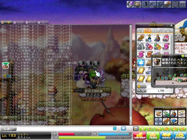 MapleStory 2012-04-19 00-10-32-719