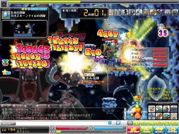 MapleStory 2012-04-22 09-40-43-057