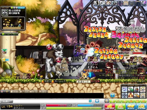 MapleStory 2012-04-28 15-21-42-105