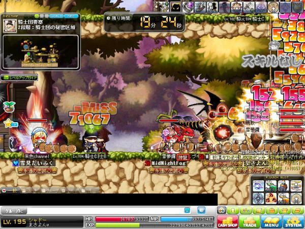 MapleStory 2012-04-28 21-37-16-343