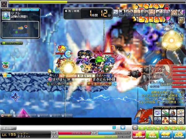 MapleStory 2012-04-29 10-06-11-335