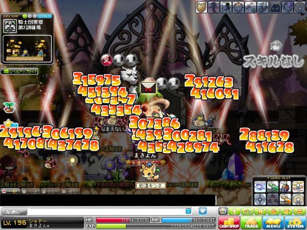 MapleStory 2012-04-29 20-45-04-375
