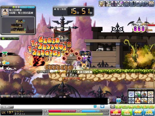 MapleStory 2012-05-03 23-24-08-101