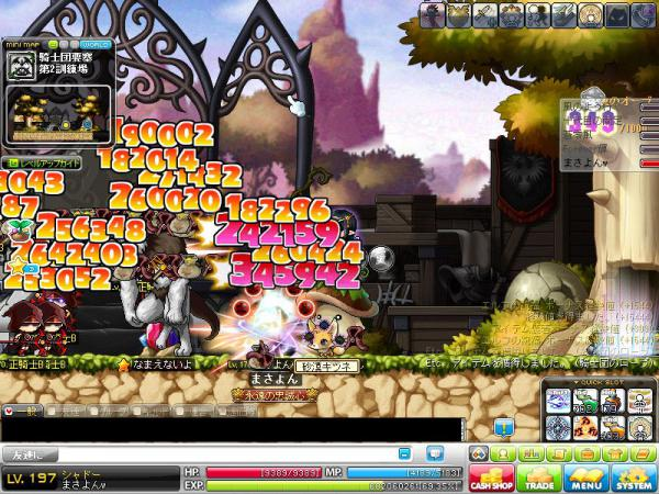 MapleStory 2012-05-03 17-29-00-063