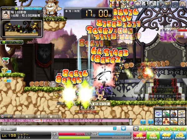 MapleStory 2012-05-04 00-37-31-248
