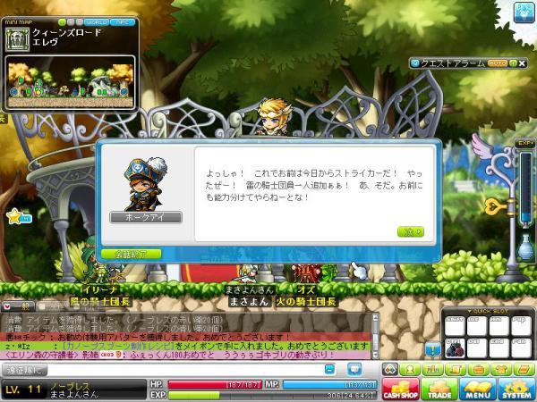 Maple120321_214941.jpg
