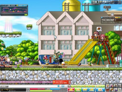 MapleStory+2012-02-06+20-22-23-114_convert_20120206231930.jpg