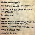 message_convert_20130202013753.png