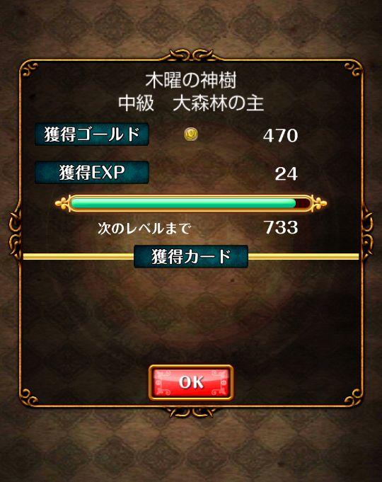 20131205-01.jpg