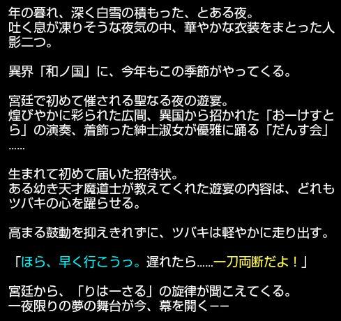 20131206-02.jpg