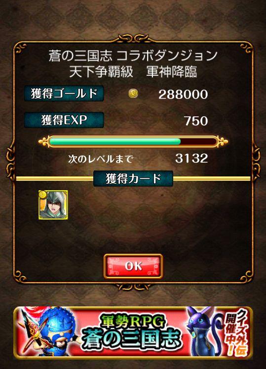 20131213-10.jpg