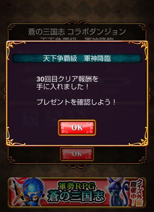 20131216-04.jpg