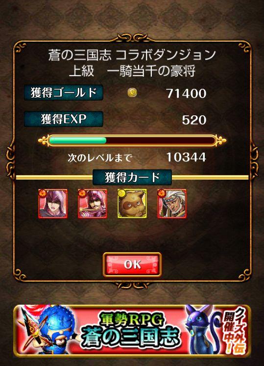 20131217-04.jpg