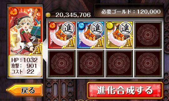 20131217-11.jpg