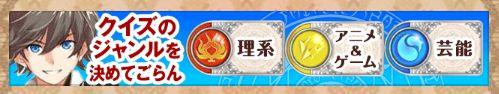 20131220-01.jpg