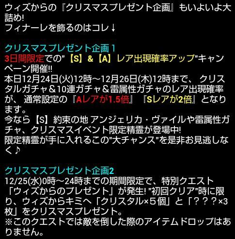 20131225-02.jpg