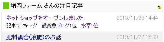 20131129153654be5.png