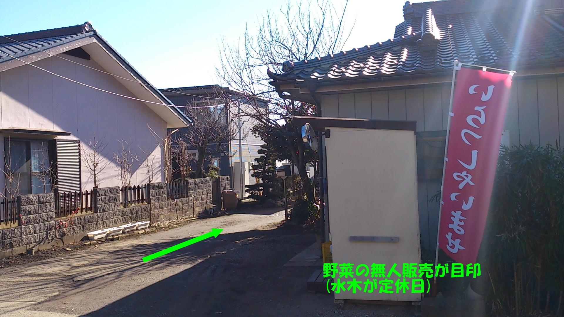 20131229133655e7d.jpg