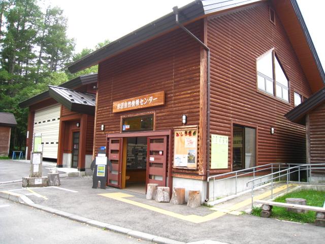 2011.8.29湯川