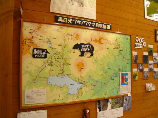2011.8.29湯川 (118)
